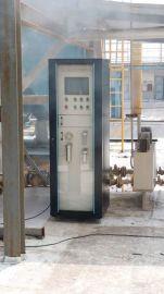 烟气在线监测系统CEMS 砖厂 电厂 锅炉房用