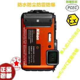 深圳思科防爆数码照相机Excam1201