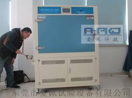 Atlas紫外线老化试验箱