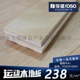 运动木地板篮球馆羽毛球体育场馆专用防滑实木地板