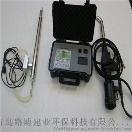 关注健康远离油烟LB-7022便携式快速油烟监测仪