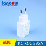 韩规5V2A充电器KC   KCC认证USB充电器5V2100mA充电头