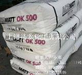 赢创德固赛消光粉OK500二氧化硅