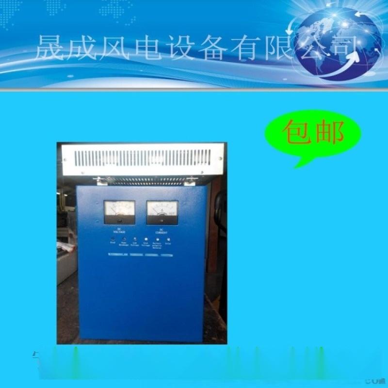 供应新疆2kw路灯用风力发电机永磁景观风力发电机