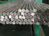 鐵素體434 1Cr17Mo冷拉不鏽鋼絲線材盤圓