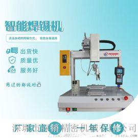 瑞德鑫全自动5441焊锡机PCB板焊锡