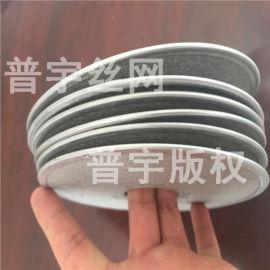 不锈钢包边滤片滤网普宇制品厂