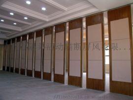 長沙酒店活動隔斷懸吊式摺疊門吊軌式屏風特價