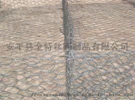 安平全特加筋石笼网