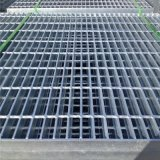 熱鍍鋅網格板廠家供應東營高空平臺鋼格柵板樓梯踏步