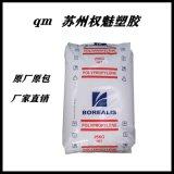 現貨北歐化工/PP/BA390TF/注塑級/擠出級/高抗衝/管材級/型材