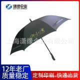 房地產公司禮品傘制作 纖維傘架高爾夫傘 纖維骨高爾夫球傘