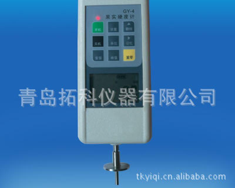 濟寧果實硬度計,濟南數顯水果硬度計,青島水果硬度計GY-4