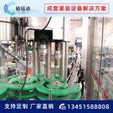 果汁飲料灌裝生產線 三合一果汁灌裝機