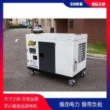 12kw移动式柴油發電機組價格