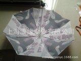 超輕傘架三折傘定製、超輕纖維骨摺疊傘訂做廠家