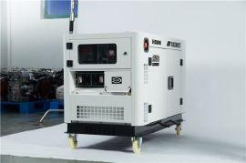 12千瓦柴油发电机市电抢修用尺寸