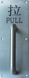 不锈钢推拉板