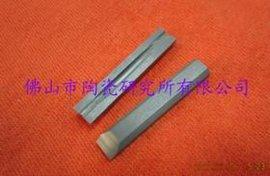 氮化硅结构陶瓷