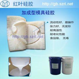 耐高溫液體硅膠 液體硅橡膠  高溫液體模具硅膠