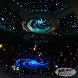 塑料光纤家庭影院星空顶吊顶板满天星创意LED灯主题装饰私人订制