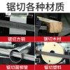 便携式小锯床金属塑料木材切割带锯机家用轻便小型锯床多功能卧式