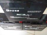 中达电通DCF12V38AH UPS电源蓄电池