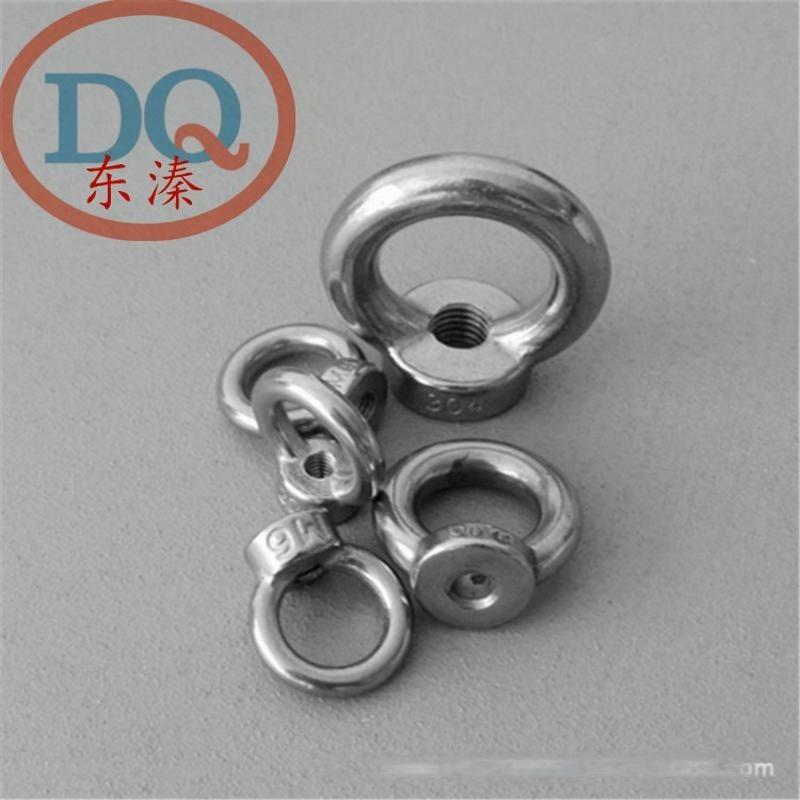 304不鏽鋼吊環螺母/絲 DIN582 M/m3/4/5/6/8/10/12/16/20/24/30