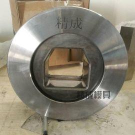 批发定做 硬质合金异形拉伸 钨钢冷拔模具 异形拉拔模