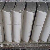 【厂家直销】硅酸钙保温管壳 无石棉硅酸钙瓦片1000度