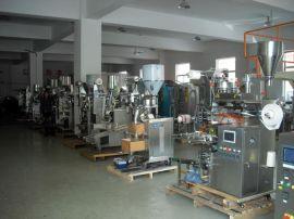 厂家直销膨化食品薯片五谷杂粮全自动多头电子称称重式颗粒包装机