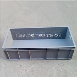 供应 塑料周转箱  蓝色物流箱 900*400*230 汽车转用包装箱