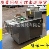 黄焖鸡专用切块机 剁冷冻鸡块设备 专业定制家禽类切块机免费安装
