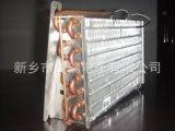 帶加熱管的翅片式冷凝器蒸發器www.xxkrdz.com 18530225045