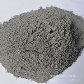 現貨325目電氣石粉 電氣石顆粒 遠紅外陶瓷粉