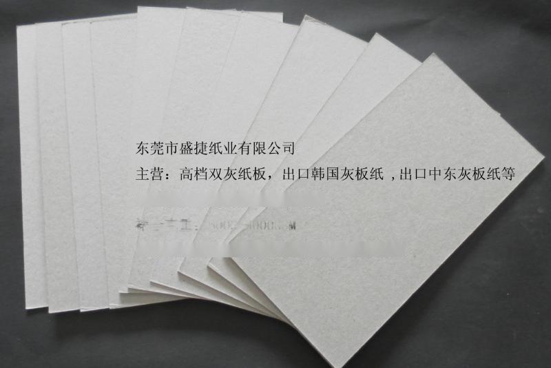 日历专用2.0MM双灰纸板高密度灰板纸滑面纸板不变形灰板纸滑纸