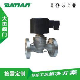 供应不锈钢电磁阀-DATIAN