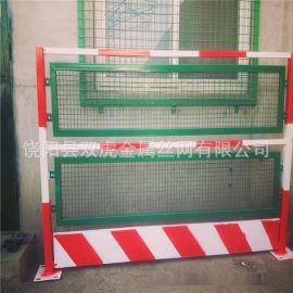 基坑围护栏 工地护栏网 安全防护栏 安平丝网制品厂家直销