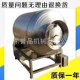 咸肉培根呼吸式真空滚揉机不锈钢肉制品搅拌机卧式倾斜液压滚揉机