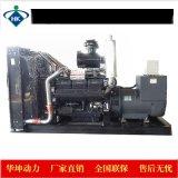 上海上柴550kw柴油發電機組 12V135BZLD1柴油機無刷電機
