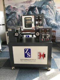 東莞卓勝(廠家)ZS-401CE開放式煉塑機 電加熱雙輥煉膠機 橡塑塑料硅膠顆粒5寸小型開煉機實驗室用二輥混煉機