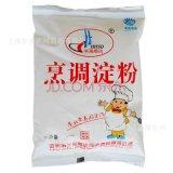 胡椒粉包装机 全自动花椒粉包装机 多功能辣椒粉包装机械设备