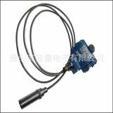 功耗TTL信號液位感測器-待機電流50uA工作電流1.5mA