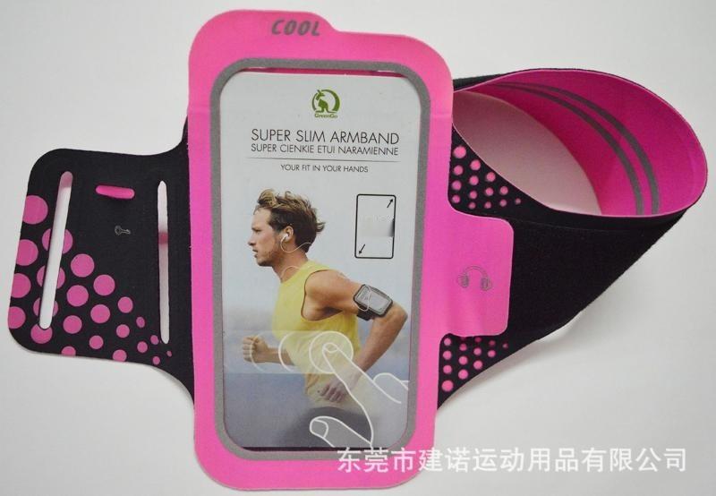 跨境爆款 健身裝備 手機臂套 運動手臂包 東莞運動用品臂帶訂製