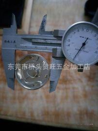5MM手缝暗扣生产厂家手缝扣手缝四合暗扣