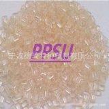 PPSU原料 进口PPSU 副牌 高透明 无黑点 食品级 医疗级 聚苯砜