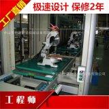 設計電動工具生產線 流水線廠