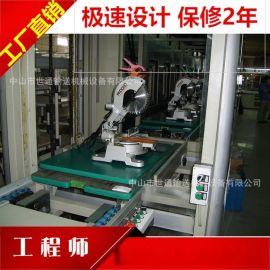 设计电动工具生产线 流水线厂