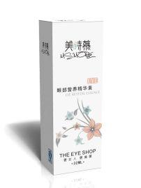 化妆品包装设计(YZ1019)