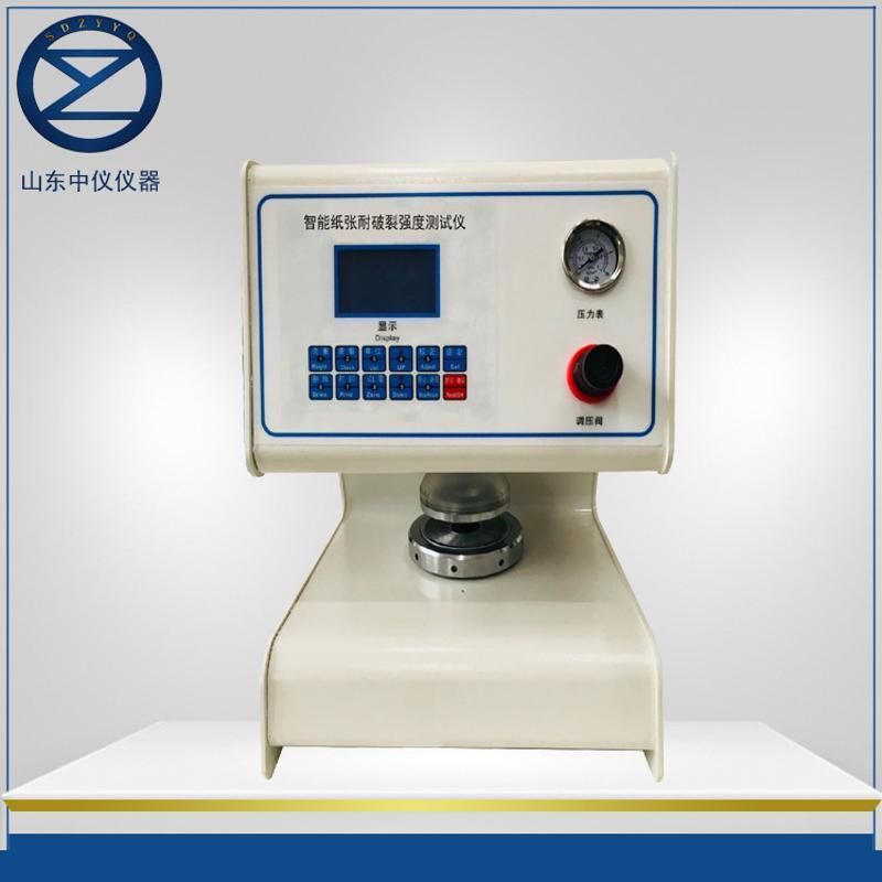 全自動紙板耐破度儀 觸摸屏控製紙張耐破度測試儀